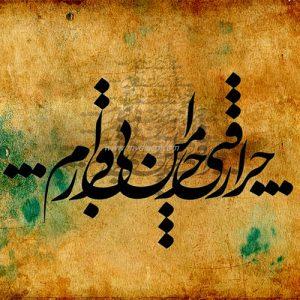 آلبوم خلیج فارس